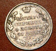 *RARE* Russia SILVER 1 Ruble COIN  , YEAR 1814 YEAR 3 ZLOTIH, 21 DOLA