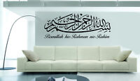 Islamic Wall Art Sticker Bismillah Eating Dua Calligraphy Vinyl Decals Murals
