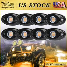 8 Pods Amber Led Under Car Light Offroad Atv Truck Rock Lights Wheel Fender Lamp