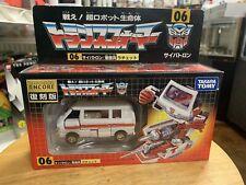 TAKARA TOMY Transformers ENCORE 06 RATCHET G1
