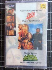 DADA / JAANI DUSHM Laxmikant Pyarelalal rare audio cassette Bollywood Soundtrack