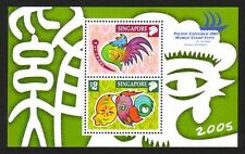Singapore 2005 Zodiac Year of the Rooster - Australia Stamps Exhibition M/S