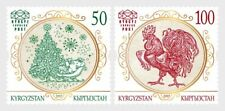 KYRGYZSTAN KEP 2017 ZODIAC LUNAR NEW YEAR OF ROOSTER COMP. SET OF 2 STAMPS MINT