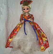 Colorful Art Mark Doll