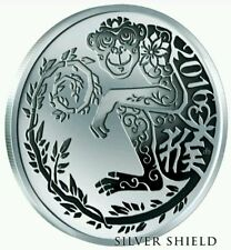 2016 Year of the Monkey V2 Reverse Proof Silver Shield .999 SIlver 500 minted