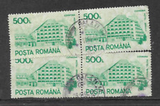 ROMANIA POSTAL ISSUE -1991 USED BLOCK OF 4 STAMPS, HOTELS & HOSTELS, BRADUL