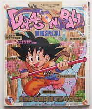 Dragon Ball Bouken Special Japanese Anime Manga JUMP Akira Toriyam Perfect 1987