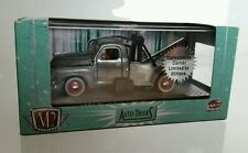 Rare M2 Machines 1951 Studebaker 2R Tow Truck Raw Super Chase 1 Of 204