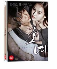 "KOREA MOVIE ""Steel Cold Winter"" DVD/ENG SUBTITLE/REGION 3/ KOREAN FILM"