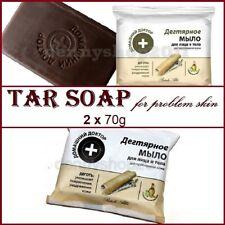 Natural Tar Soap Olive OilAntiseptic Anti Redness Acne Pores for Problem Skin