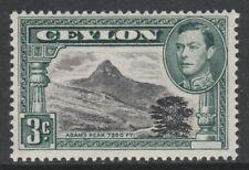 Ceylon 4661 - 1938 KG6 3c Adam's Peak Perf 13.5 superb unmounted mint