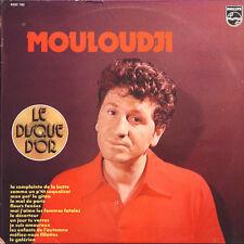 MOULOUDJI Le Disque D' Or FR Press Philips 6332 193 LP