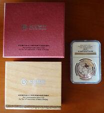 2006 Panda NGC MS69 Bank of Beijing 10th Anniversary China Silver 1oz 10Yn Yuan