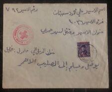 1948 Biet Lahem Egypt Censored Cover to Israel Prisoner of War POW Camp