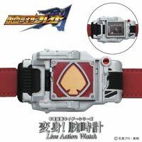 Kamen Rider Blade II Makeover! Watch [Live Action Watch] Limited JAPAN PSL