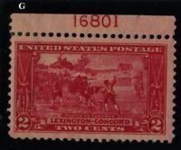 1925 Sc 618 Lexington-Concord MH plate number Hebert CV $16