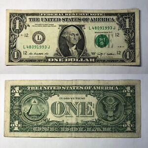 🎊 1993 Birthday Note Fancy Serial Number - 2009 $1 Dollar Bill