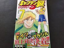 Captain Tsubasa Rising Sun Vol.7 7 Manga Jump Comic Book Holly e Benji  JAPAN
