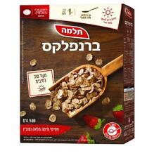 Branflakes Whole Wheat Cereal Breakfast  By Telma Israeli Kosher Food 500g