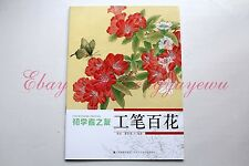 Chinese Painting Beginner Gongbi Lots Flower Technique Tattoo Reference Book