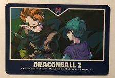 Dragon Ball Z Hero Collection 360