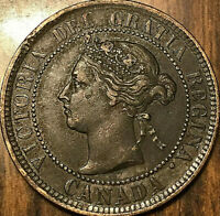 1884 CANADA LARGE CENT PENNY LARGE 1 CENT - Obverse#2 variety