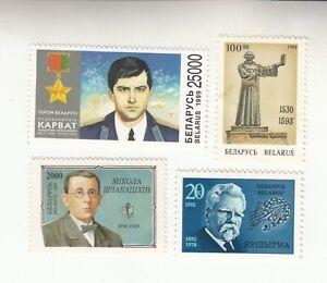 Belarus. Famous persons Karvat, Budny, Shchakatsikhin, Shirma MNH