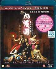 Sex and Zen Extreme Ecstasy (3D+2D Blu-ray) Region Free English Subtitle (2011)