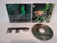 The King of Fighters 2003 Arrange Tracks (bande originale CD) Comme neuf