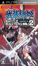 Used PSP Busou Shinki: Battle Masters Mk. 2  Japan Import ((Free shipping))