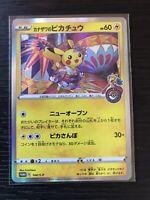 Kanazawa's Pikachu Pokmon Card 44/S-P Promo Japan Pokemon Center LIMITED F/S