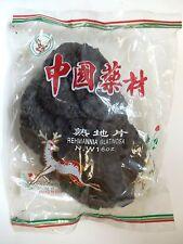 Shu Di Huang - Rehmannia Root -  Processed Radix Rehmanniae -1 Lb/454g  dry herb