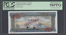 Cambodia 50 Riels  ND 1972 Specimen P7bs2 TDLR About Uncirculated