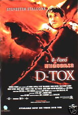 D-TOX MOVIE POSTER FROM ASIA-SYLVESTER STALLONE