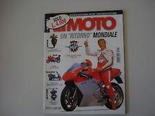 LA MOTO 7/1998 CAGIVA GRAN CANYON 900/DAELIM VS 125/BMW K 1200 RS/SUZUKI GS 1000
