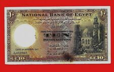 INK / PRINT/ERROR  Egypt 10 pound 1947 sign by lithe rose  052983 NOT UNC .,vf++