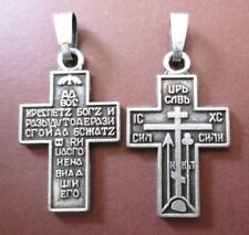 RUSSIAN CROSS SMALL OLD BELIEVERS CRUCIFIX SILVER TONE ALLOY orthodox byzantine