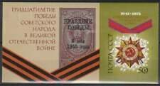 CCCP / USSR postfris 1975 MNH block 102 - Orde van Nationale Oorlog