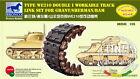 Bronco 1/35 US Sherman Double I Workable Track Link Set #AB3543