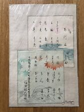 Toyohara Chikanobu Original Work, Japanese Antique Art