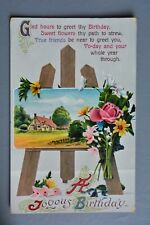 R&L Postcard: Greetings, Birthday, Artists Easel Country Painting Design