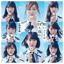 New AKB48 Negaigoto no Mochigusare First Limited Edition A CD DVD Ticket Japan