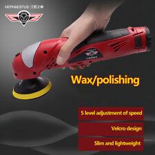 Car Polisher Waxer 12v Battery Adjustable Speed Portable Waxing Machine