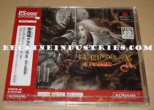 Castlevania: Symphony of the Night Akumajo Dracula X Japan Import PSX NEW PS1