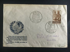 1949 Spain Ifni First Day Cover FDC Army Symbol