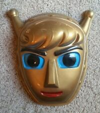 Ambassador Magma Space Giants Goldar Kids Japan Mask IN THE USA not Ben Cooper