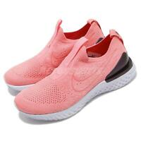 Nike Wmns Epic Phantom React FK Flyknit Bright Melon Women Shoes BV0415-800