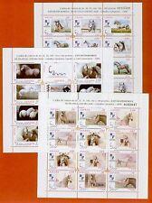 ESPAÑA Coleccion Completa 3 hojas Caballos Cartujanos 1998-1999-2000  MNH Lujo