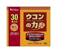 House Curcuma Granule Ukon No Chikara 1.5g × 30 Pieces Japon Import