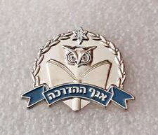 Israel Police Training Wing lapel pin badge